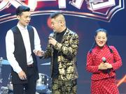纯笑版:王龙徐英子《如此合作》