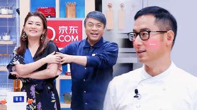 """蔡康永变身""""媒婆"""""""