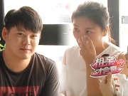 《相亲才会赢》20170829:女生主动要跟公婆住 男生却又为何沉默不语