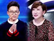 《职来职往》20171107:网络美食达人来袭 是推广菜还是爱?