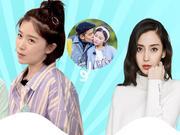 《东星818》20171212:阚清子diss女戏霸Baby发声明澄清 谁才是娱乐圈戏精本尊
