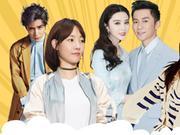 《东星818》20171214:2017娱乐圈头条盘点:狗血之余 喜忧参半