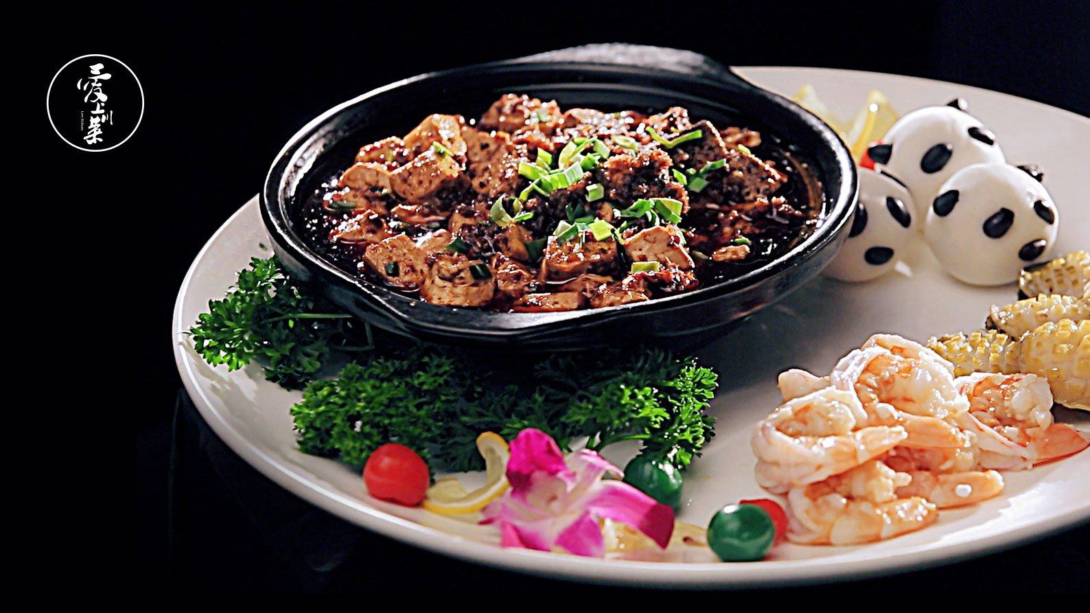 爱上川菜014:克莱迪奥的麻婆豆腐