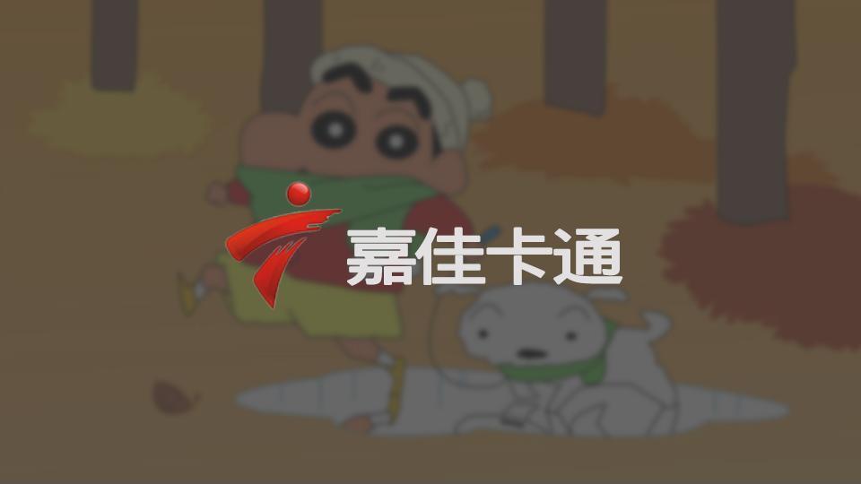 专题轮播 > 方中信   跑步频道 党建频道 嘉佳卡通频道 王珞丹频道图片