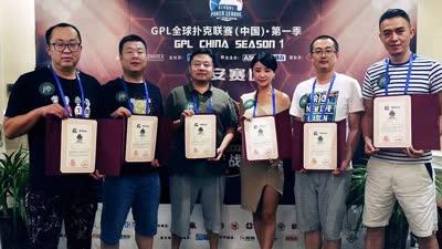 GPL中国站西安赛区落下帷幕,冠军战队上演1V2