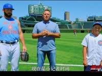 棒球周刊PLAY BALL 杰克·阿瑞埃塔的棒球成长之路