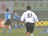 《亚洲足球档案》巅峰大连万达神仙球逆转韩国豪门