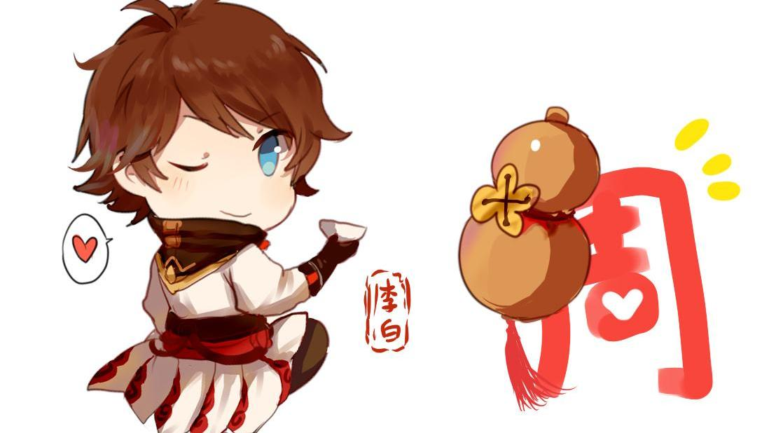 王者荣耀搞笑小动画:《碟仙惊魂》