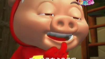 猪猪侠可乐吧37海绵点点拍
