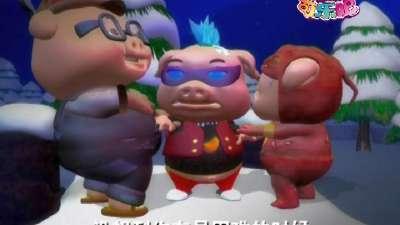 猪猪侠可乐吧40神奇火柴