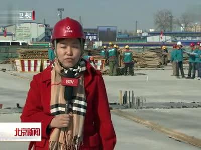 2016年北京在建项目