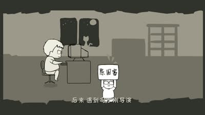 《少年班》导演肖洋宣传片  自曝15岁泡妞往事