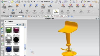 ug6.0曲面造型设计基础到高级全套视频教程