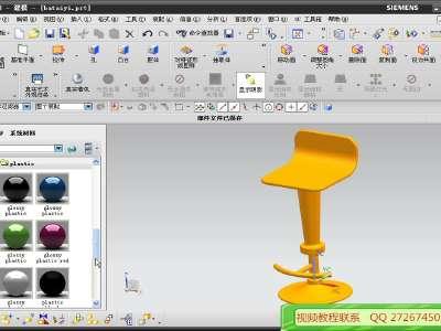 0模具设计 ug8.0曲面造型视频