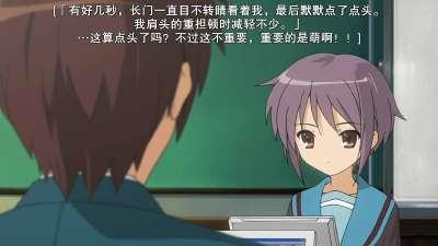 凉宫春日2009 27话