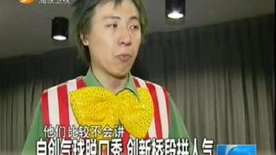 华中崛起看武汉 物流商机依长江