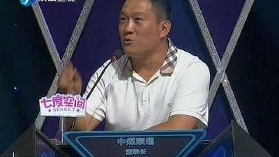 刘赫亮求职成功