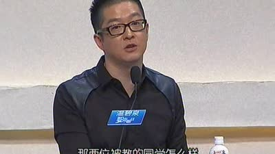 徐枫求职失败