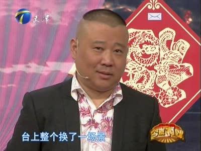 《今夜有戏》20120727:樱桃剧组搞笑领衔 混搭跨界相声笑