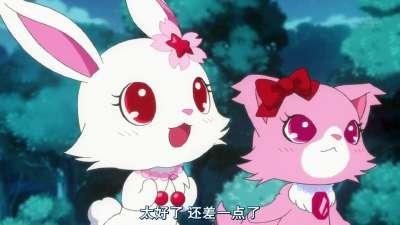 宝石宠物KiraDeko 第19话