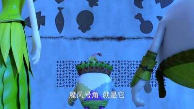 美食大冒险探秘 第30集 哈马丹风(地域探索)