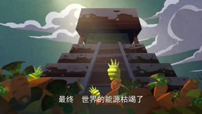 美食大冒险探秘 第32集 失落帝国(地域探索)