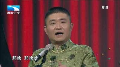 相声《学富五车》-湖北卫视2014春晚