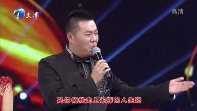 歌曲《最美的歌唱给妈妈》蒋大为弟子-2014天津春晚