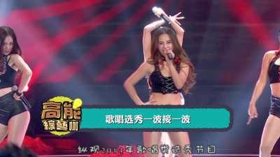 综艺江湖真人秀称霸 拼颜艺博演技也是醉了