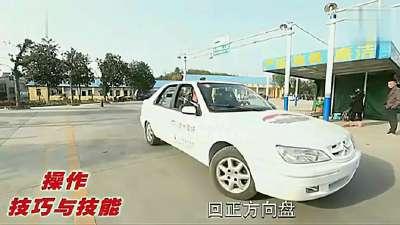 驾驶科目二上坡路定点停车与坡道起步技巧
