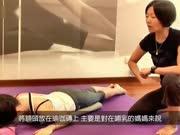 产后瑜伽一分钟背部伸展运动[高清版]