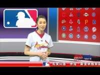 2015《棒球周刊》第2期