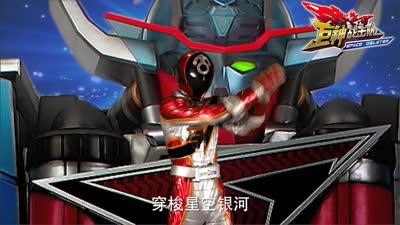 巨神健康操官方宣传片