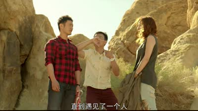 《横冲直撞好莱坞》黄晓明求婚预演视频曝光 感言:嫁给我吧