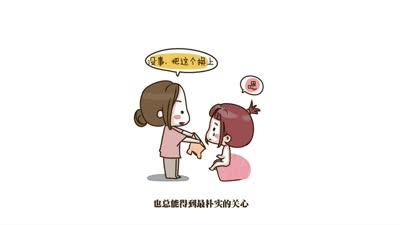 """《女汉子完美恋人》发赵丽颖漫画造型 贺六一""""关爱女汉子"""""""