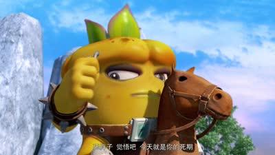 土豆侠 第二季04