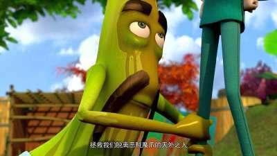 土豆侠 第二季07