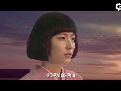 [视频]《太平轮·彼岸》发布思念之爱预告