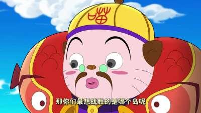 小猪班纳 第二季 20