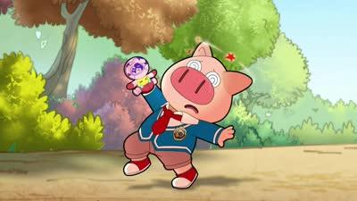 小猪班纳 第三季 14