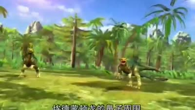 《恐龙世界》第12集