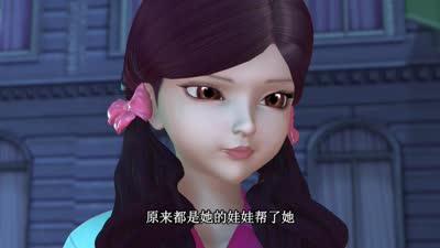 精灵梦叶罗丽第二季14