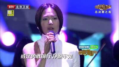 杨坤人声兄弟战胜谭维维范政-最美和声