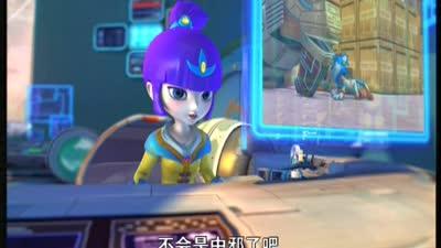蓝猫龙骑团04