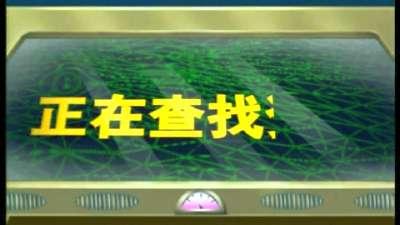 蓝猫淘气3000问-海洋世界05