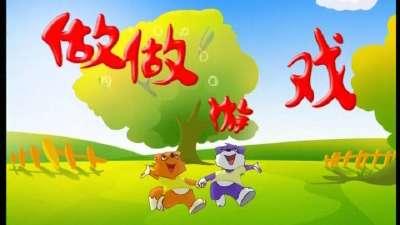 幼儿数学大班16