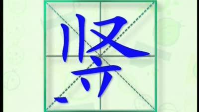 蓝猫幼儿语言中班05