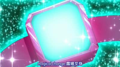 宝石宠物Magical Change 第20话