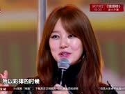 尹恩惠《女狼俱乐部》系列-女神新装20150912