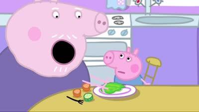 粉红猪小妹34 午餐